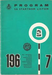 1967 Sutjeska_resize