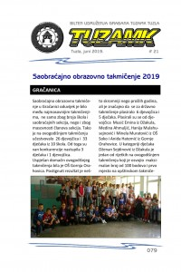 Tuzamk press 21_001